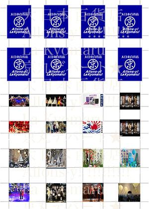 大日本百貨店京丸デパート総本店281027_01