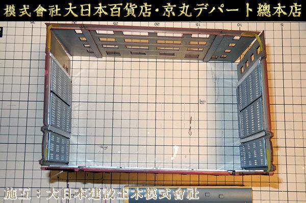 大日本百貨店京丸デパート総本店281110_03