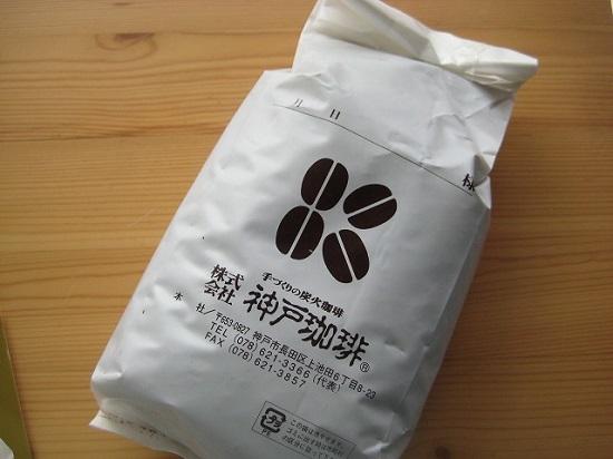 珈琲豆001