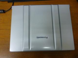 P1090040.jpg