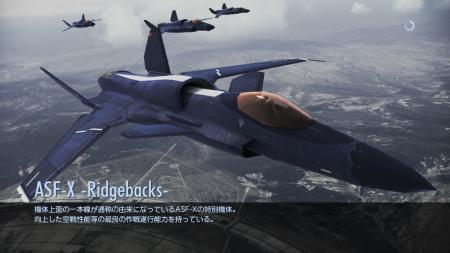 ASF-X -RB- slf01