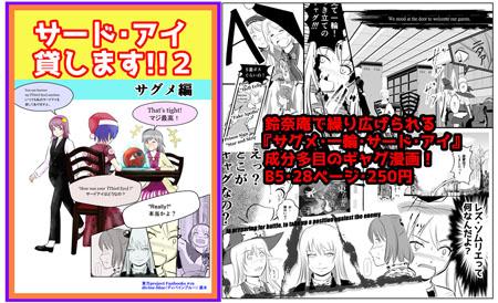 no-22-書店ポスターサンプル(表紙と本文)(ブログ用)