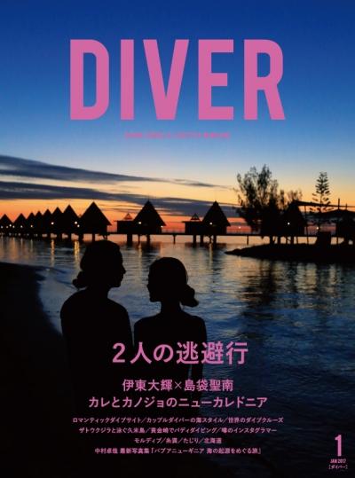 1701_cover.jpg