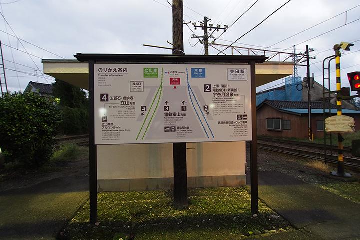 20161009_terada-01.jpg