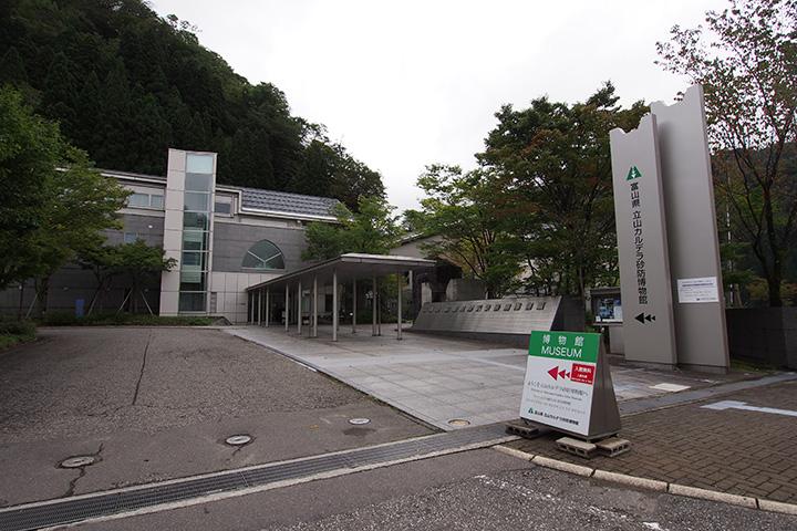 20161010_tateyama-03.jpg