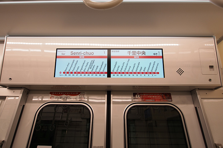 20161022_osaka_city_subway_31000-in01.jpg