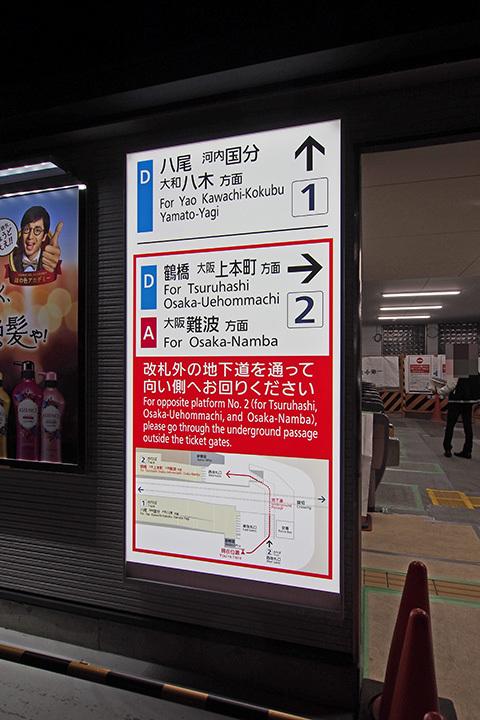 20161106_nagase-03.jpg