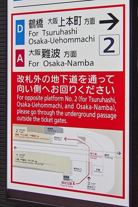 20161106_nagase-04.jpg