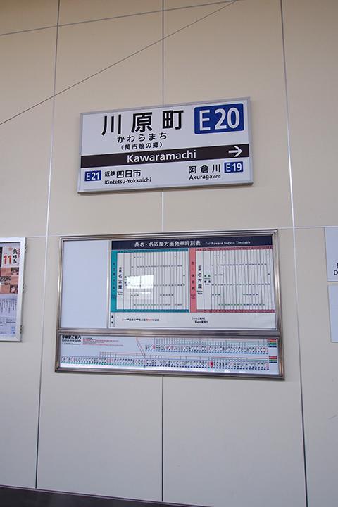 20161113_kawaramachi-04.jpg