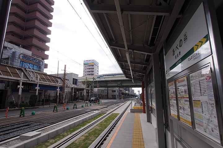 20161204_abeno-01.jpg