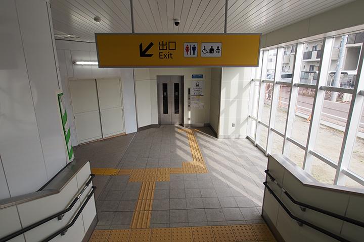 20161204_fushiya-15.jpg