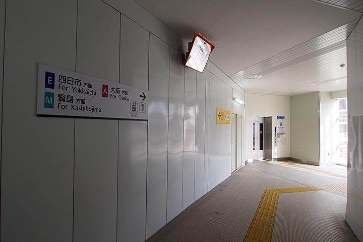 20161204_fushiya-19.jpg