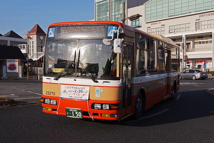 20161218_shinki_bus-01.jpg