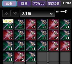 20161028kan01.jpg