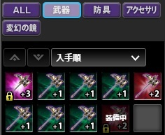 20161118kanp00.jpg