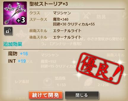 20161122kanp00.jpg