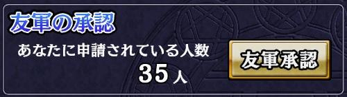 20161125etc02.jpg