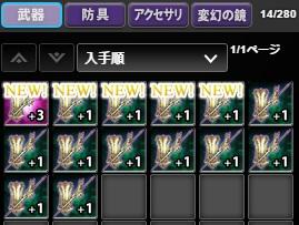 20161125kanp01.jpg