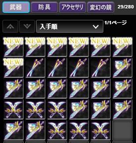 20161210kanpn00.jpg
