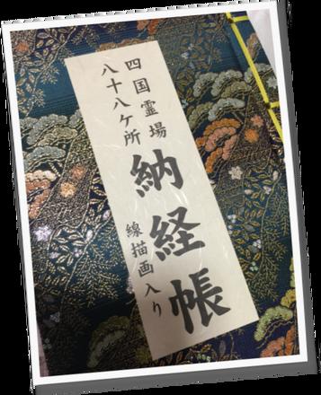 kouyasan28