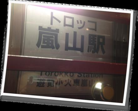kyoto09