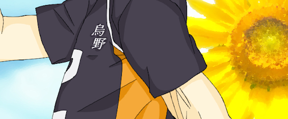 菅さんと向日葵