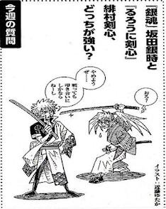 「銀魂」坂田銀時と「るろうに剣心」緋村剣心、どっちが強い?