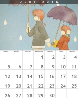 calendar2fe18a96884e2139d525cf32131b9421a51a8fbd.jpg