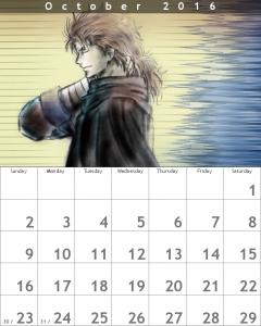 calendar5044e8f63a488c2e43ca9a8ebaa05695941df3f1.jpg