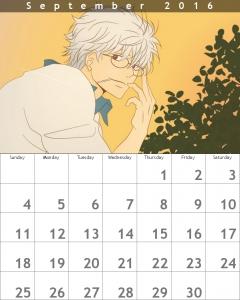 calendar98378c63e8d04df7e843ceabcdc57f5f89b7caf8.jpg