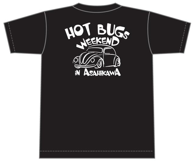 T-Shirts-Back.jpg