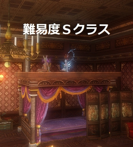 王妃の部屋で遊ぶその4