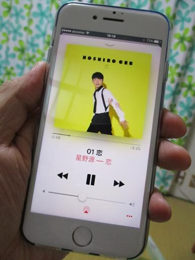 iphone 006