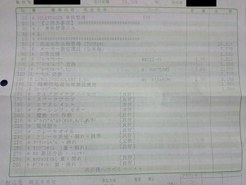 DSC_2182_20161129185316dee.jpg