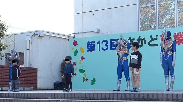 P1420845.jpg