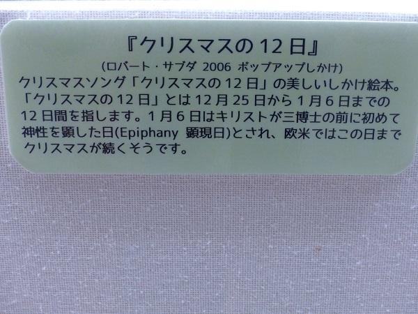 P1430769.jpg