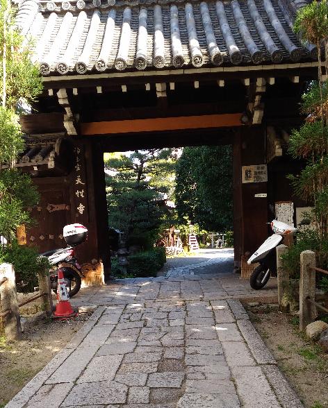 京都、天性寺