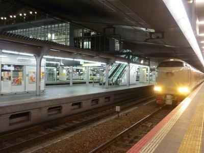 P110057.jpg