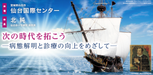 繧ュ繝」繝励メ繝」_convert_20161205201927