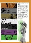 PDF_chozetuhenshinyukarion02.jpg