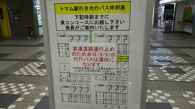 20160909-9.jpg
