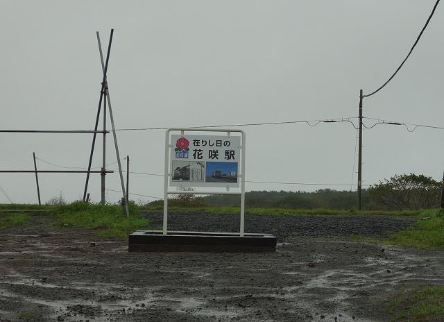 20161001-6.jpg