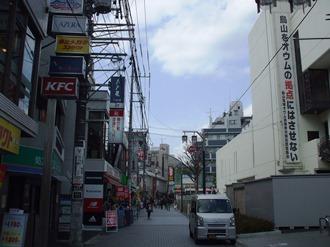 chitosekarasuyama9.jpg