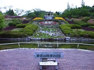 higashiaoyama2.jpg