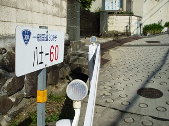 hiraoka6.jpg