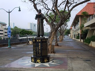 honoluluchinatown1.jpg