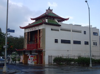honoluluchinatown5.jpg