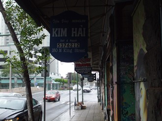honoluluchinatown7.jpg