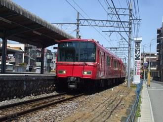 inazawa1.jpg