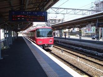 inazawa2.jpg